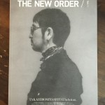 The New Order | The harmony of knowledge